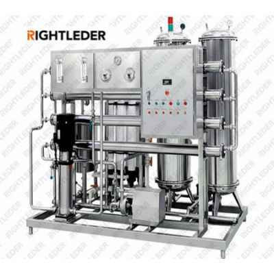 15T/H反渗透纯净水设备 RO膜反渗透系统 小型纯净水处理设备