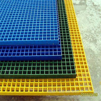 供应久瑞新复合材料地面玻璃钢格栅接受定制