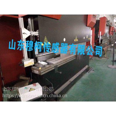 GE-03-B折弯机激光保护装置 折弯机光幕 穆柯厂家直销