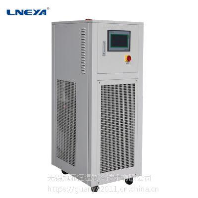 厂家/一体式冷水机组_lenya