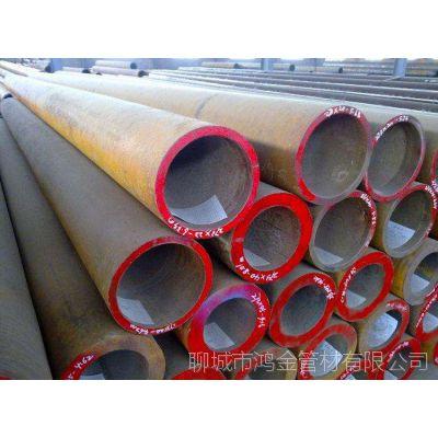 【鸿金】供应薄壁管,机械制造用35CRMO薄壁钢管 精密钢管 现货供应