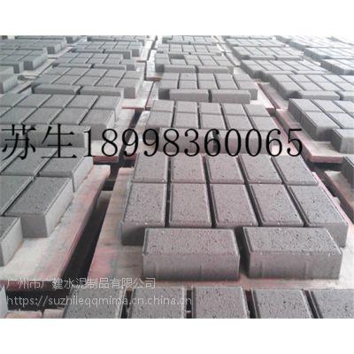 广州南海区广场砖工艺