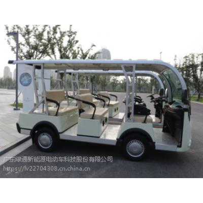 8人座电动观光车旅游观光车悦行系列--绿通品质