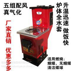 燃煤采暖炉 清洁煤专用采暖炉 数控锅炉 山东淄博采暖炉暖气片厂家