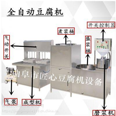 血豆腐生产线,血豆腐机 加工整套设备价格,羊血脱气罐(马)