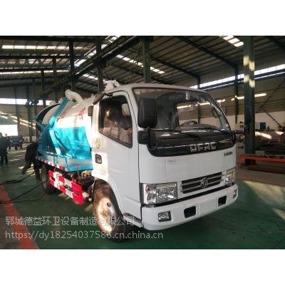 东风系列8立方吸污车厂家在山东全国发货质量保证全国挂牌