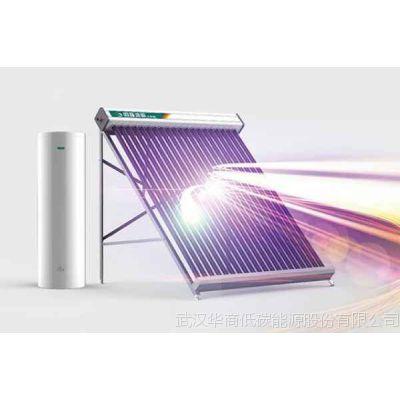 真空管分体式太阳能