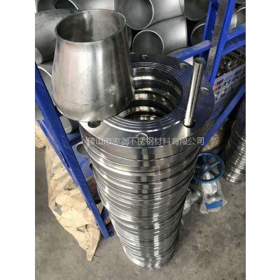 贵州304不锈钢法兰大量库存 DN150
