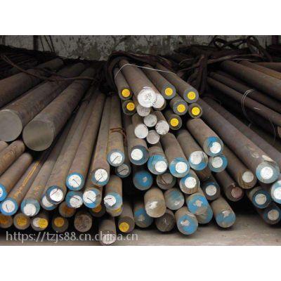 供应无锡S47520不锈钢棒 S47520合金圆钢现货 量大从优