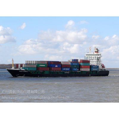 广州到泉州哪家海运公司好