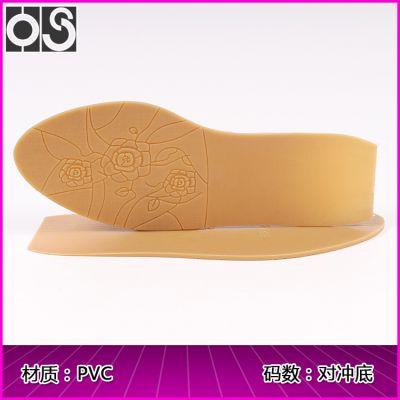 华塑鞋材 时尚玫瑰花凸纹PVC对冲底 耐磨柔软圆头跟鞋底片 厂家直销 2246#