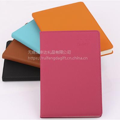 办公人员用记事本 笔记本 企业常规采购笔记本定做 公司团购