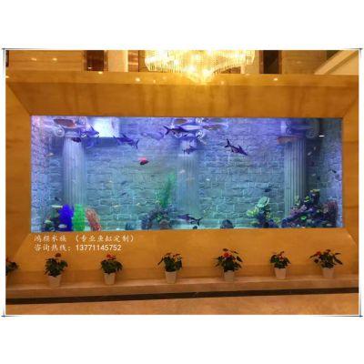 泰州会所 KTV 别墅 酒店大堂鱼缸 定做鱼缸 鲨鱼 亚克力海水水族箱索浦