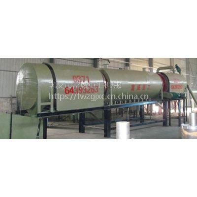 富威连续式炭化炉WTH-5炭化炉