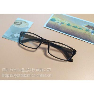 深圳横岗超轻记忆材质眼镜框架负离子眼镜框架生产厂家