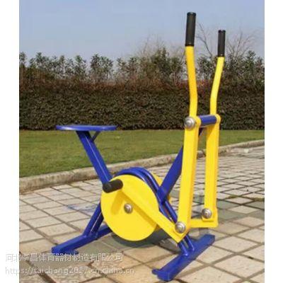 户外健身器材 陕西健身器材 广场健身器材图片 健身器材批发