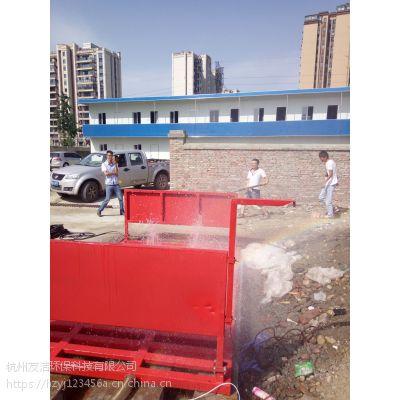遵义平板式洗轮机_建筑工程专用洗车机价格