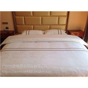 酒店被套批发 酒店床品量大从优