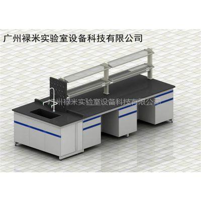 广东实验室家具建设专家,禄米科技,专业设计团队
