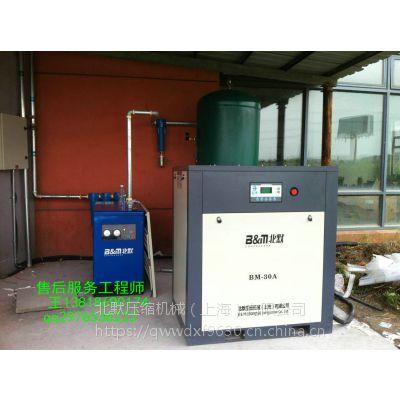 油过滤器和油分滤芯的使用寿命,北默空压机专业的优秀的配件
