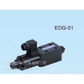 华德叠加式溢流阀Z2DB6VC-2-40B/50