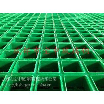 玻璃钢排水地沟十字网格栅板12十字槽