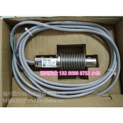 RSCC3/5T称重传感器 RSCC不锈钢