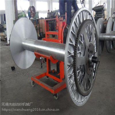 无锡先创纺织机械厂,综框上轴车批发织轴,惠山织轴