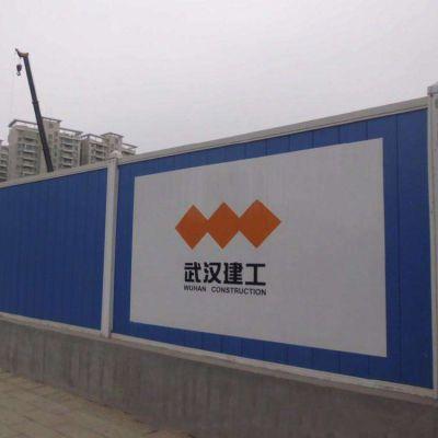 PVC施工地铁工程PVC围挡 围墙围挡 工程市政建筑护栏