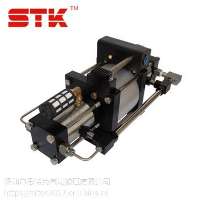 双驱动单头气驱液体增压泵 气动增压泵 生产厂家思特克