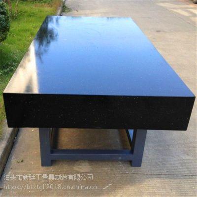 花岗石量具 大理石平板平台专业生产制造