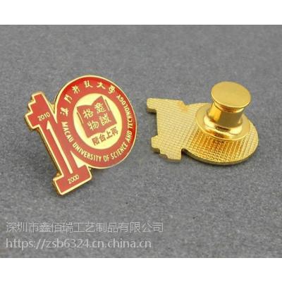 徽章制作厂家南昌校园logo、金属胸章订做厂家