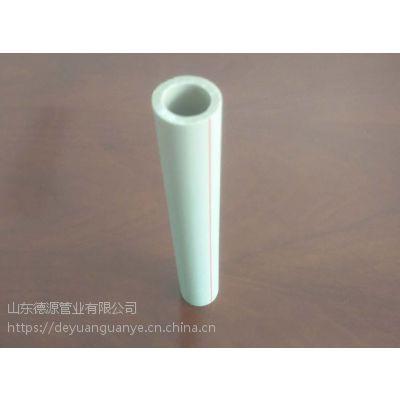 pert二型热水管_供暖用冷热水交替管