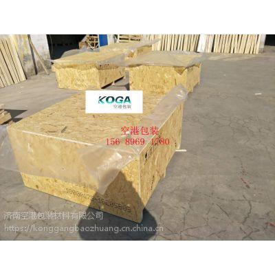 山东济南厂家供应OSB板木包装箱,板厚8-15mm,尺寸均可定制