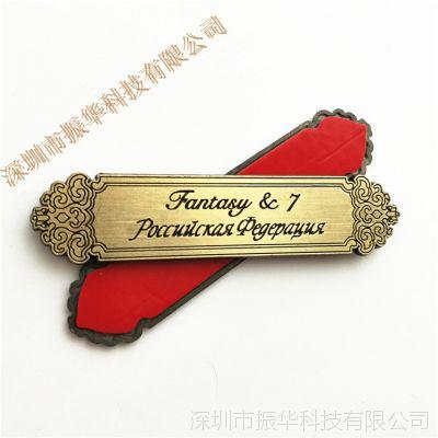 厂家定制锌合金古铜标牌相框铭牌定做背面贴胶标志牌LOGO铭牌