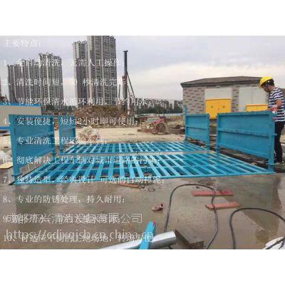 汶川县工地冲洗设备厂家JIEXING/工程车轮胎冲洗设备低价