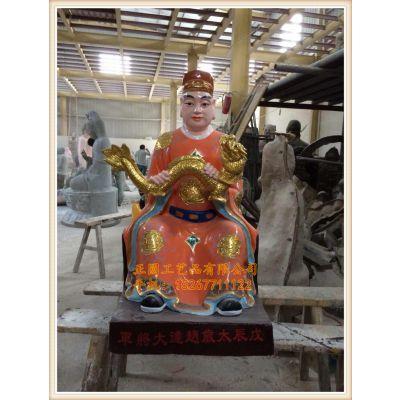 温州木雕佛像,道教六十甲子神像生产厂家,木雕六十太岁雕刻厂家,正圆树脂神像