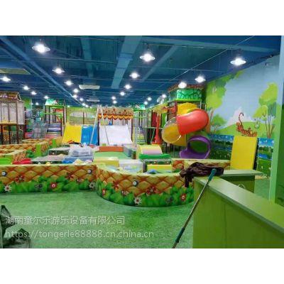 合肥淘气堡厂家/安徽儿童玩具/合肥幼儿园设备生产厂家