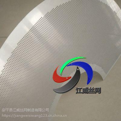 武汉整粒机筛网 304材质 孔径1.0-3.0mm 圆孔可定制