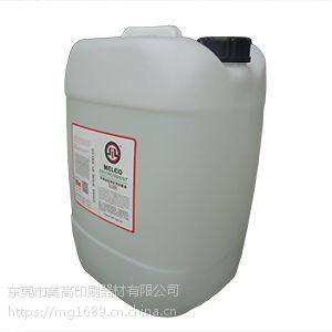 免醇润版液批发商讲述如何正确使用润湿液