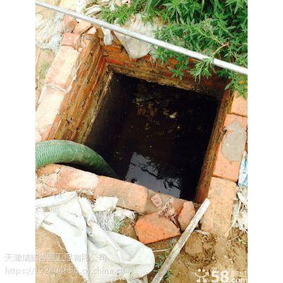 河西黑牛城道抽泥浆 小区/商场化粪池承包清理