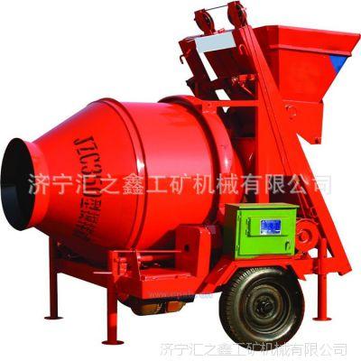 JZC350型 移动式混凝土搅拌机 滚筒搅拌机 八方