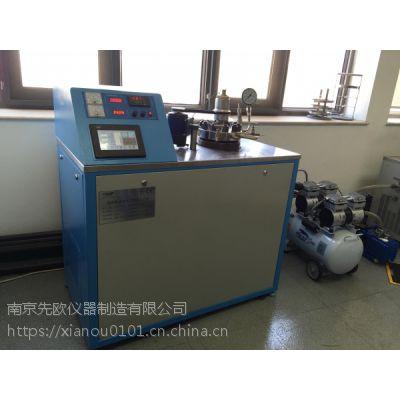 南京先欧智能超声波高压一体化微型反应器