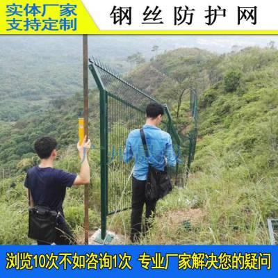 水库隔离网镀锌网片 梅州果园护栏网 珠海球场围栏厂家 广州工业区围墙栅栏