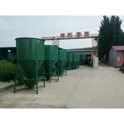 精良养殖设备--饲料搅拌机 宁津晟景机械专业制作