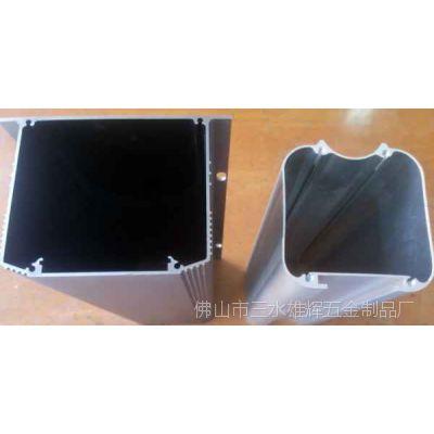 锂电池铝外壳面板