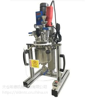 SID/希德 2L中试型成套反应器