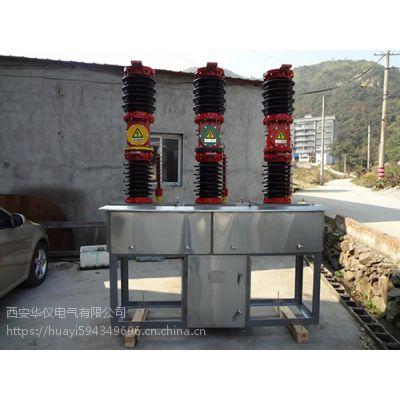 朝阳ZW7-40.5-T1250户外高压真空开关厂家