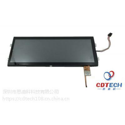 CDTECH/思迪科 供应12.3寸TFT液晶屏 1920*720 条形液晶显示屏