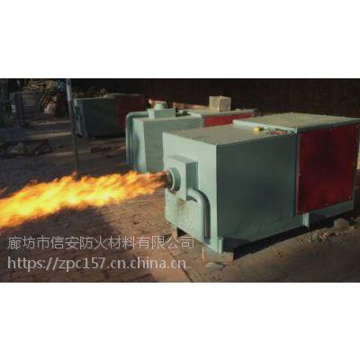 节能环保生物质燃烧机厂 自动点火燃烧机厂家